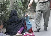 توزیع متکدیان تعمدی فلج شده پاکستان در ایران