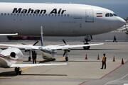 هشدار وزارت خزانهداری آمریکا درباره همکاری شرکتها با خطوط هوایی ایرانی
