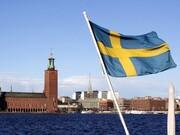 سوئد: در حال رایزنی با ایران و انگلیس برای کاهش تنشها هستیم