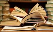 برگزاری دومین دوره جایزه ادبی کتاب سال کردستان
