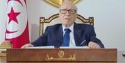 تونس | مرگ السبسی؛ رئیس پارلمان، رئیس جمهور موقت شد