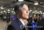 کره جنوبی در سازمان تجارت جهانی ژاپن را به باد انتقاد گرفت