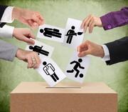 پیگیری خلاهای قانونی شورایاری در مجلس