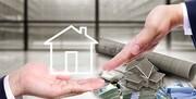 دریافت مالیات از خانههای خالی تا پایان سال ممکن میشود