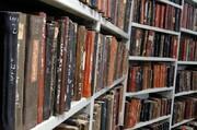 اهدای مجموعه منابع مطالعاتی مرحوم محمدرضا مشکیان به پنجمین کتابخانه مهم کشور
