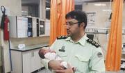 پیدا شدن نوزاد هشت روزه در پارک | توضیحات رئیس کلانتری حضرت عبدالعظیم