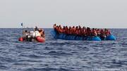 تراژدی در مدیترانه | فراخوان ازسرگیری عملیات نجات