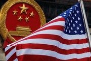 پکن: آمریکا از اقدامات شرم آور ضد چین دست بردارد