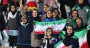 اجازه ورود بانوان به ورزشگاهها برای تماشای بازی تیم ملی فوتبال