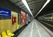 تهران | جزییات حادثه آتشسوزی در ایستگاه مترو شهید مدنی
