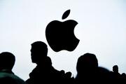 اپل به مکالمات کاربران گوش میدهد