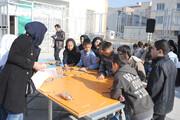 آغاز طرح «مدرسه نشاط و تعالی» در ری