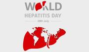 روز جهانی هپاتیت ۲۰۱۹؛ سرمایهگذاری به منظور حذف هپاتیت