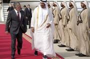 سفر شاه اردن به امارات بعد از ترمیم روابط با قطر