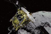 فیلم | کاوشگر ژاپنی روی سیارک فرود میآید