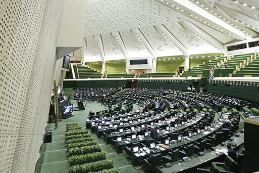 مجلس هوم پیج