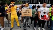 تشدید تنش تاریخی توکیو - سئول | امیدها به دیدار آبه و مون بسته شد