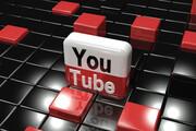 چطور ویدئوهای یوتیوب را دانلود کنیم؟