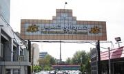 شهردار شهریار با اتهام مسائل مالی دستگیر شد
