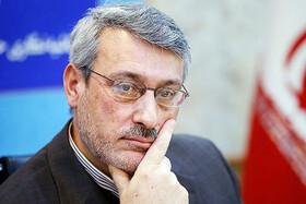برگزاری دادگاه مبلغ بدهی انگلیس به ایران در آخر هفته
