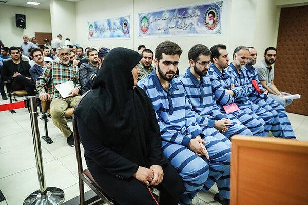 دادگاه نادين فرتاك پارسيان