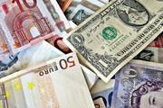 دوشنبه ۲۰ آبان | جزئیات نرخ رسمی ۴۷ ارز؛ افزایش قیمت پوند و یورو