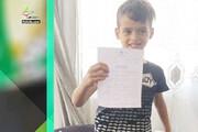 رژیم صهیونیستی درصدد بازجویی از کودک ۶ ساله فلسطینی