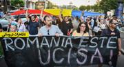 اعتراض به دولت در ماجرای قتل دو دختر در رومانی | وزیر کشور استعفا داد