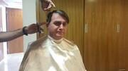 بولسونارو به جای ملاقات با وزیر خارجه فرانسه به آرایشگاه رفت