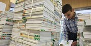 مهلت اصلاح سفارش اینترنتی کتب درسی تا ۱۶ شهریور