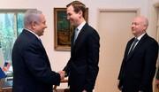 داماد ترامپ با نتانیاهو دیدار کرد