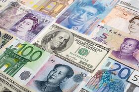چهارشنبه ۲۲ آبان | جزئیات نرخ رسمی ۴۷ ارز؛ کاهش قیمت پوند و یورو
