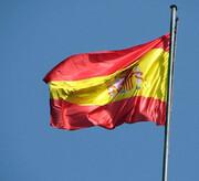 اسپانیا درخواست آمریکا برای پیوستن به ائتلاف دریایی را رد کرد