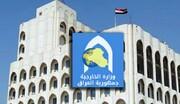نشست ۳ جانبه عربی در بغداد با محوریت مقابله با تروریسم
