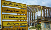 اقدامات جزیرهای مدیریت پسماند در مازندران