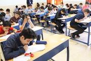 دانشآموزان خوزستانی در رویای جهش تحصیلی