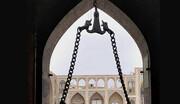 زنجیر بست نشینی مسجد حکیم اصفهان را دزدیدند