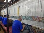 بزرگترین فرش جهان در تبریز بافته شد