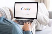 گوگل | به سختترینها ساده برس