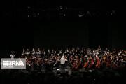 رونمایی از ارکستر فیلارمونیک برج میلاد