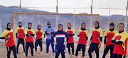 تیمهای برتر مسابقات فوتبال ساحلی قهرمانی بانوان کشور مشخص شدند
