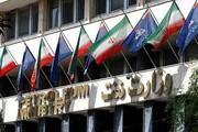 آتشسوزی در ساختمان وزارت نفت | وزیر در وزارتخانه نبود