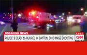 ۱۰ کشته در تیراندازی اوهایو ساعاتی پس از ۲۰ کشته تگزاس