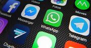 وداع جهانی با پیامک؟