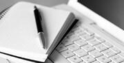 استقبال تحریریهها از کارآموزان رشته روزنامهنگاری چگونه است؟