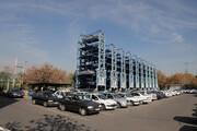 ساخت پارکینگ طبقاتی در یافتآباد