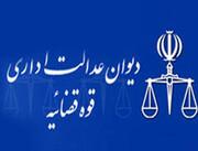 گواهینامه موتور برای بانوان؛ پلیس خواستار تجدید نظر دیوان عدالت شد