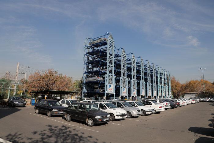 پارکینگ طبقاتی