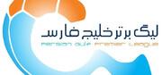 قرعهکشی لیگ برتر فوتبال ساعت ۱۹ روز ۱۵ مرداد آغاز میشود