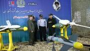 وزیر دفاع از بمبهای هوشمند هدایت شونده رونمایی کرد